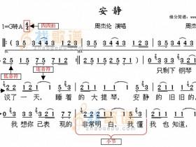 深度好文:解读简谱与五线谱