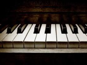 一架好钢琴的评判标准!!!!