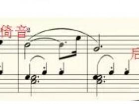 车尔尼599钢琴初步教程第75课