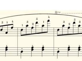 车尔尼599钢琴初步教程第96课