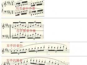 车尔尼599钢琴初步教程第99课