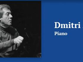 钢琴演奏会 No.4 演奏者(Dimitri Alexeev)