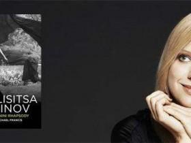 (Valentina Lisitsa)钢琴演奏会 No.1