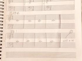 开始抄谱练习