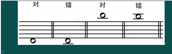 谱表4.jpg