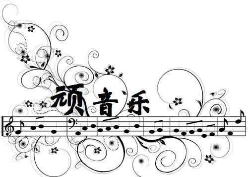钢琴键封面图手绘